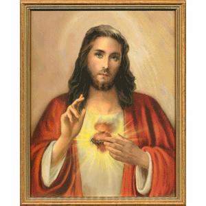 Serce Jezusa obrazek
